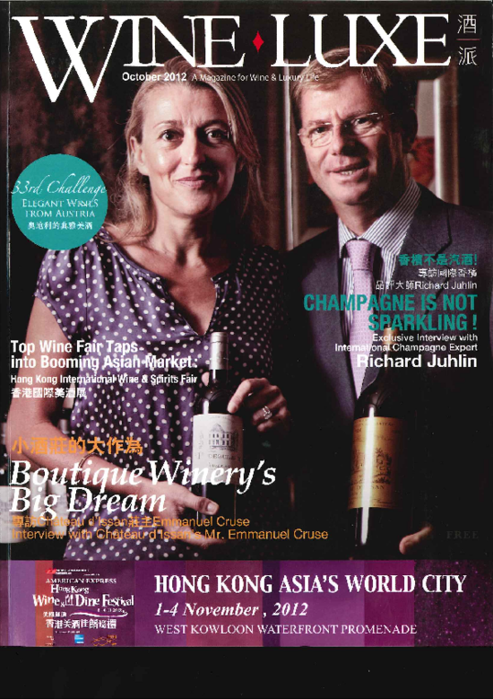 "[Translate to English:] Cover ""Wine Luxe"""