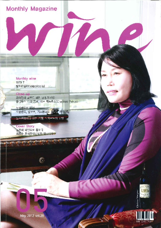 "[Translate to English:] Cover ""Wine"""